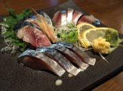 【仙台駅東口】珍しい金華鯖のお刺身!ランチもやってる居酒屋「金市朗」