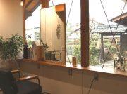 築90年超の古民家を再生したヘアサロンで、新しいスタイルを!【岡山・早島町】