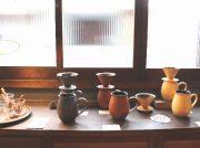珈琲を愛する作家が集結「珈琲のための器展」@アートスペース油亀【岡山市北区】