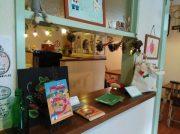橋本のほっこり空間☆うたた寝したくなるカフェ「catnap」