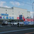 【開店】3月7日(木)ケーズデンキ中央林間店オープン