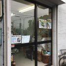 【開店】1/10オーガニック商品多数取扱の「お米のサンガ 西国分寺店」