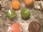 茨木「カフェくものね」の手作りマカロンは2月まで!3月からは完全予約制に
