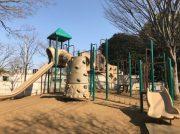 フツーの公園にアスレチック並みの遊具発見!『栄町記念公園』@小平市