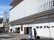 ヒミツの鎌倉土産!鳩サブレーの豊島屋が本店でのみ販売する「鳩グッズ」
