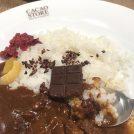 【奥渋谷】専門店がつくるチョコレートカレー@カカオストア。奥渋限定商品も!