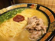 【新宿】一蘭の「100%とんこつ不使用ラーメン」オープン前に食べてみた!