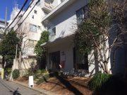 【開店】1月23日、代官山に一軒家カフェ「シロトイロイロ」オープン!