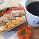 【代官山】オープンしたての一軒家カフェ!おしゃれすぎるパンとテキスタイル