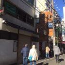 【開店】中目黒駅から30秒!3月オープンの『蕎麦 酒処 空庵』