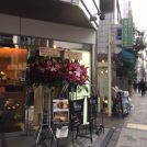 【開店】赤坂にヘアサロン「ウィング」のコラーゲン&スパが2/6オープン!