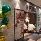 【開店】池袋ヤマダ電機内に『HIPA HIPA』2/21オープン!お得ランチも