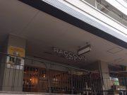 【開店】池袋、タピオカ専門店の『ラクーンカフェ』2月25日オープン!