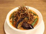 花山椒香る麻婆麺は辛さ5段階調整可!阿佐ヶ谷「箸とレンゲ」