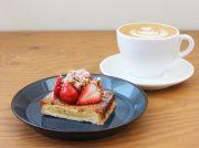 【国立】わざわざ訪れて大正解!カフェ「ord(オルド)」の絶品コーヒーとスイーツ