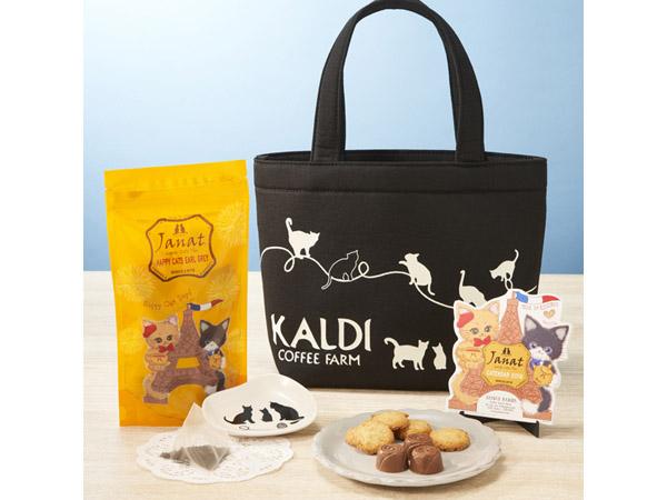 【毎年即完売!】2月22日はカルディのネコの日バッグをGETせよ♪