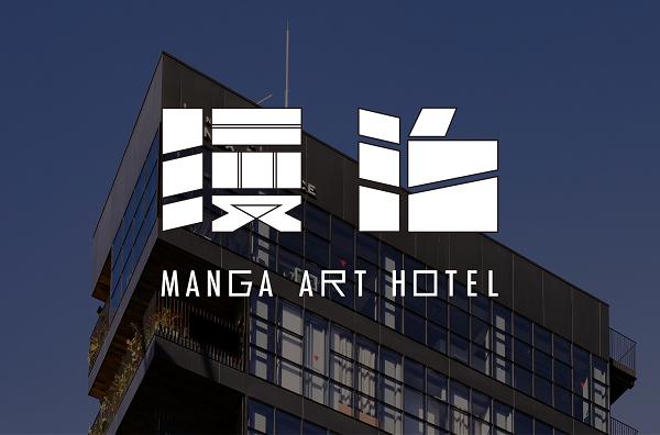 MangaArtHotelTokyo02