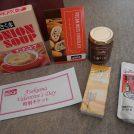 バレンタイン福袋をGET!北山田「ステーキのあさくま」