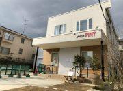 【開店】おそう菜PINY 2/21(木)リニューアルオープン@西鎌倉
