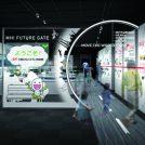 三菱みなとみらい技術館に新しい展示空間「MHI FUTURE GATE」がオープン!