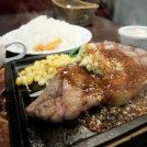 毎月29(ニクの)日は『まつちかステーキ食堂』でお得にステーキ!!