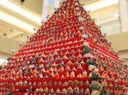 3/10(日)まで。鴻巣びっくりひな祭り2019 高さ約7mのピラミッド雛壇も