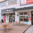 【閉店】鎌倉ベーカリー@オウル五香店は2/28閉店です