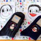 靴下屋・オリジナル靴下作り体験 ×十万石まんじゅう「翔んで埼玉」コラボ