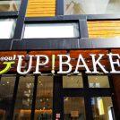 仙台:青葉区立町 新規オープン「UP!BAKER」(アップベイカー)