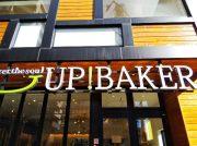 仙台:青葉区立町 新規オープン「UP!BAKER」(アップベーカー)