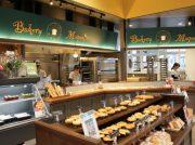 新規オープン・「Bakery Magnolia(ベーカリー マグノリア)」@エフ・マルシェ古川店