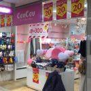 【閉店】2月24日(日)閉店! 「CouCou なんばウォーク店」
