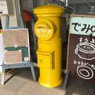 武蔵小金井のアートスポットに「でみcafe」2/7オープン!ハンドメイド雑貨も販売