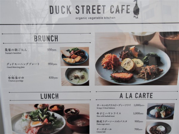 duck-blunch