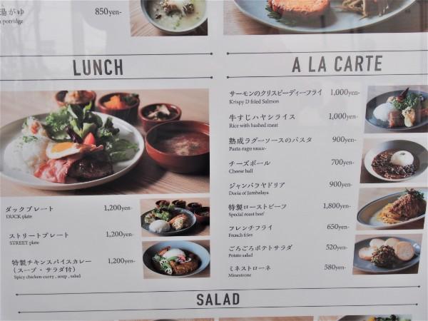 duck-lunchmenu