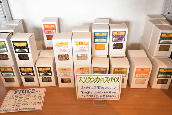 天神山緑地 改改_305