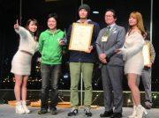 ジャパンブルワーズカップで 鎌倉ビール「ピルスナー」1位獲得