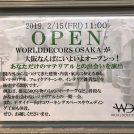 【開店】2月15日(金)オープン! 「WORLDDECORS OSAKA」