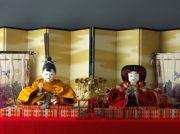 【見る・聴く】「岩﨑家のお雛さまと御所人形」