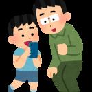 【倉敷市】男女共同参画推進委託事業 パパの子育て応援講座 子どもの心のコーチング