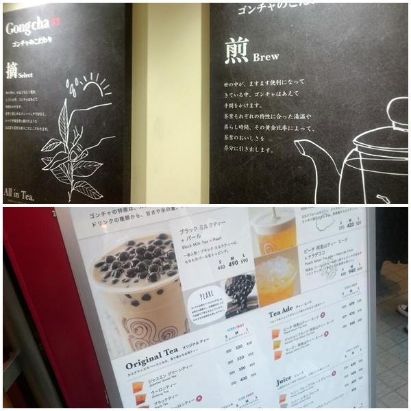 Gong tea