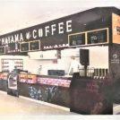 【開店】こかげテラスに「HAYAMA COFFEE 流山おおたかの森店」2/22オープン!