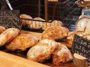 船橋・二和エリアに白井で人気のパン屋さん「ハイジ」が戻ってきた!