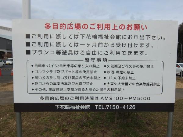 hotplaza-simohanawa-04