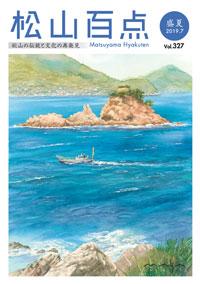 hyakutenn201907