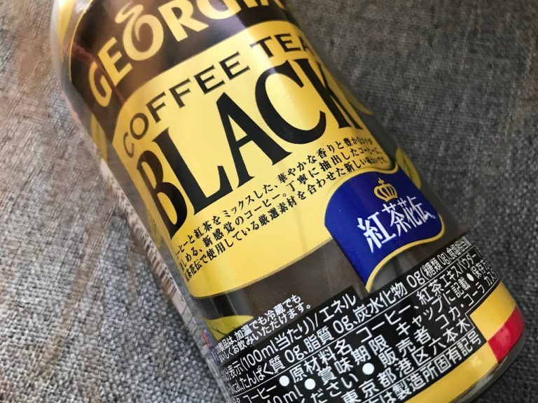 コーヒー×紅茶!?「ジョージア コーヒー ティー」セブン&アイ限定