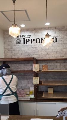 ipon04