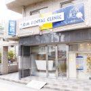 【歯科】カム歯科クリニック ~虫歯予防を促し、口の健康をサポート~