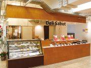 【New Open】マルヤガーデンズ地階!肉メインの弁当・総菜を多数販売「Deli Sabo」