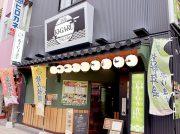 【New Open】鹿児島中央駅近く!深夜1時まで営業、溶岩焼きを楽しめる「酒場KI-GA-RU」